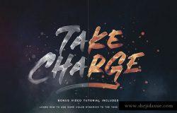 水彩画笔毛笔英文字体 Take Charge – OpenType SVG Font