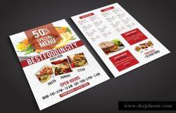 西餐厅单页设计菜单模板制作素材 Restaurant Menu