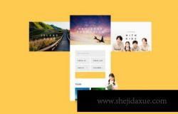精美的一家人旅行可编辑的网页模板