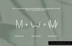 创意设计字母组合叠加装饰字体