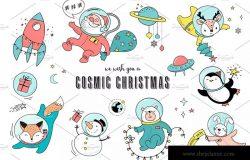 外太空宇宙圣诞节手绘插画素材 Cosmic Christmas in outer space