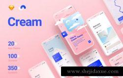 高端定制畅销版基于Shift设计系统的iOS UI工具包 Cream iOS UI Kit