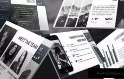 现代单色设计企业Lookbook风格Keynote演示文稿模板