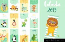 2019年可爱的卡通沙滩动物创意手绘风格日历矢量模版