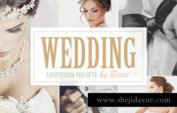 时尚婚纱摄影滤镜人像预设Wedding Lightroom