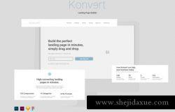 设计原型线框图模板素材 Konvert Landing Page Builder