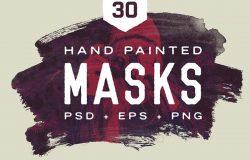 手绘笔刷形状设计素材Painted Masks #954612