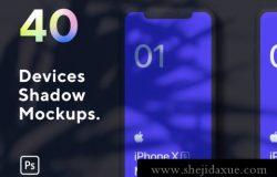 苹果设备带流行阴影场景Devices Shadow Mockups