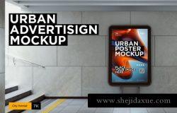 城市地铁灯箱海报广告设计city-lighbox-poster-mockup