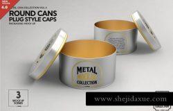 香薰蜡烛包装设计圆形金属盒子Round Cans Plug