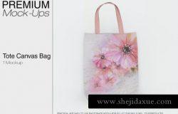 时尚女士环保袋设计样机Tote Canvas Bag