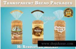 早餐面包包装设计样机Bread Package