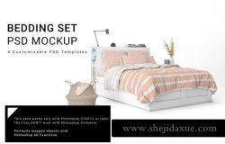 床品花纹设计展示样机Bed Linens Mockup