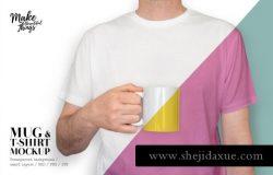 极简设计马克杯可编辑的T恤样机Mug mockup