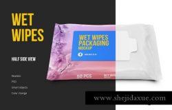 湿润护肤湿纸巾包装样机