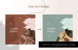 脸书Ins社交媒体时尚博主自媒体广告设计PSD模板素材 Uno Social Media Templates