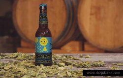 酒瓶模型PSD贴图模板Beer Barrel Mockup