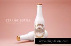C4D陶瓷质感的瓶子包装设计VI样机ceramic-bottle-psd-mock-up