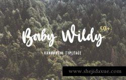 一款手绘大胆的书法英文字体 Baby Wildy Handbrush Font