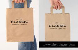时尚简约的高品质房地产牛皮纸袋craft-bag-mock-up