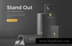高端品牌深色系浅色设计包装领带