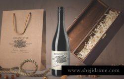 时尚高端质感的高品质葡萄酒红酒包装