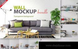 室内居家设计样机 Interior Wall Mockup