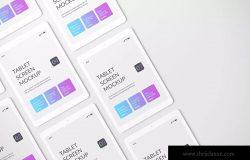 多款iPad平板组合主界面预览样机模板