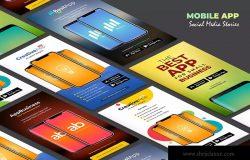 APP应用推广Instagram社交平台设计素材 Mobile App Social Media Stories Template