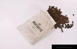 咖啡豆包装麻袋外观设计样机模板 Jute Coffee Bag Mockup