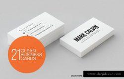 21款极简主义风格企业名片设计模板 21 Clean Minimal Business Cards