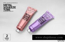 逼真金属质感挤压牙膏鞋油包装设计VI样机Squeeze Tubes