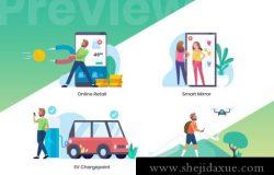 智能生活和商业概念Web&APP插画素材 Business & Smart Life Illustrations