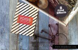 时尚高端复古场景海报宣传单DM单展示模型