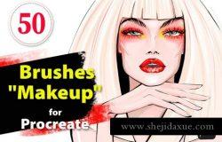 专用原画插画人物绘画化妆专用笔刷Makeup brush set for Procreate