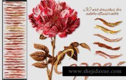 插画家的数字绘画艺术铜色笔刷Copper Brushes for Illustrator