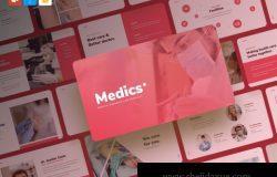 医院医疗项目宣传PPT介绍演示模板 Medics – Medical Presentation