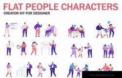 扁平化设计风格虚拟人物角色图形设计工具包v4 Flat People Character Creator Kit