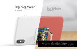 手机指环扣指环支架展示样机Finger Grip Mockup