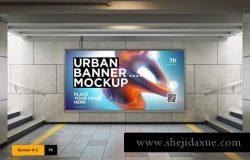 9高端地铁广告设计展示样机下载city-lightbox-banner