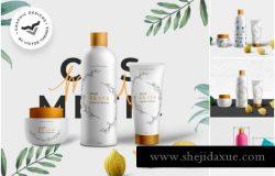 简约时尚清新高品质的高端化妆品包装设计cosmetics-mockup