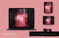 高品质的时尚高端逼真质感的iPad Pro