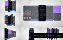 高品质的多角度三星S9手机应用程序APPFlowcharts