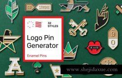 精美细腻的徽章logo标志设计展示样机Logo Enamel Pin