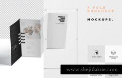 少见稀有的多角度房地产四折页设计fold-brochure