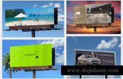 3块广告牌房地产户外大牌样机VI展示billboards-mocku