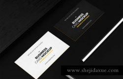 高品质的时尚高端商业商务质感名片设计dark-realistic