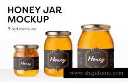 蜂蜜罐子外观设计样机Honey Jar Mockups