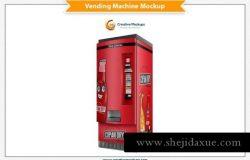 自动贩卖机包装或广告设计展示样机Vending-Machine