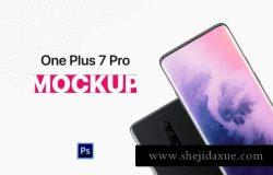 少见稀有的一加oneplus-7-pro手机APPoneplus-7-pro